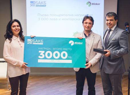 ZERA е победител в конкурс за зелени бизнес инициативи