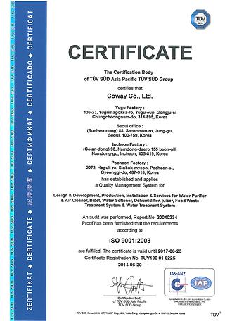 системи за пречистване на вода с обратна осмоза Zepter TÜV Certificate ISO 9001