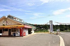 area_asobu_1.jpg