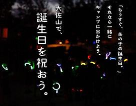 event_birthday_1.jpg