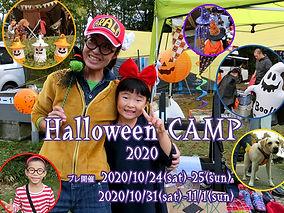 event_halloween_top_2020.jpg