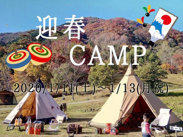 event_family_1_1.jpg