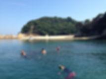 ありが島.jpg