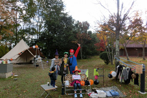 event_halloween_6.jpg