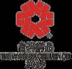 CSmini2-S72橫拉式自動門 2019台灣精品獎 TRONCO川富電機
