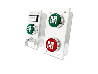 TRONCO SH-TD01  Disability Restroom Push Switch