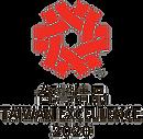 TRONCO川富電機 SW30-E1 推拉式自動門 2020 台灣精品獎