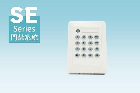 TRONCO川富電機 自動門 電動門 門禁系統 刷卡機 讀卡機 密碼感應機