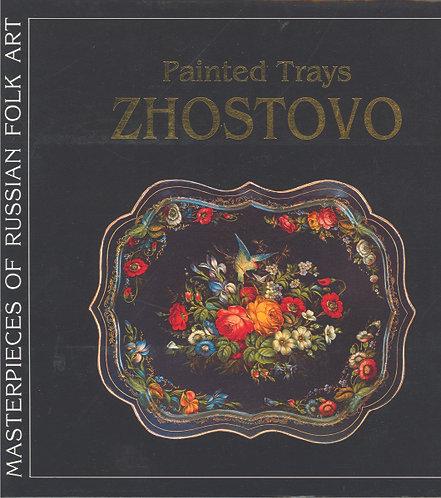 Masterpieces of Russian Folk Art