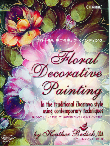japanese floral dec painting jpg