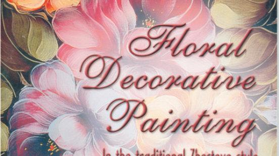 Floral Decorative Painting