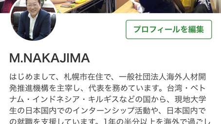 ブログはamebloに移転しました。