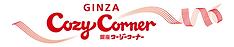 logo_cozy.png
