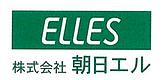 logo_asahi_el.png