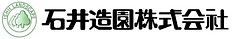 logo_ishii.png