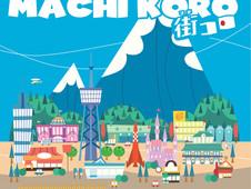 Day 4: Machi Koro Deluxe Edition