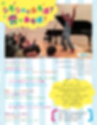 asobo_web.jpg