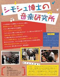 kenkyu_web.jpg