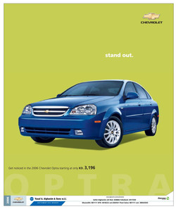 Chevrolet Middle East brand re-fresh