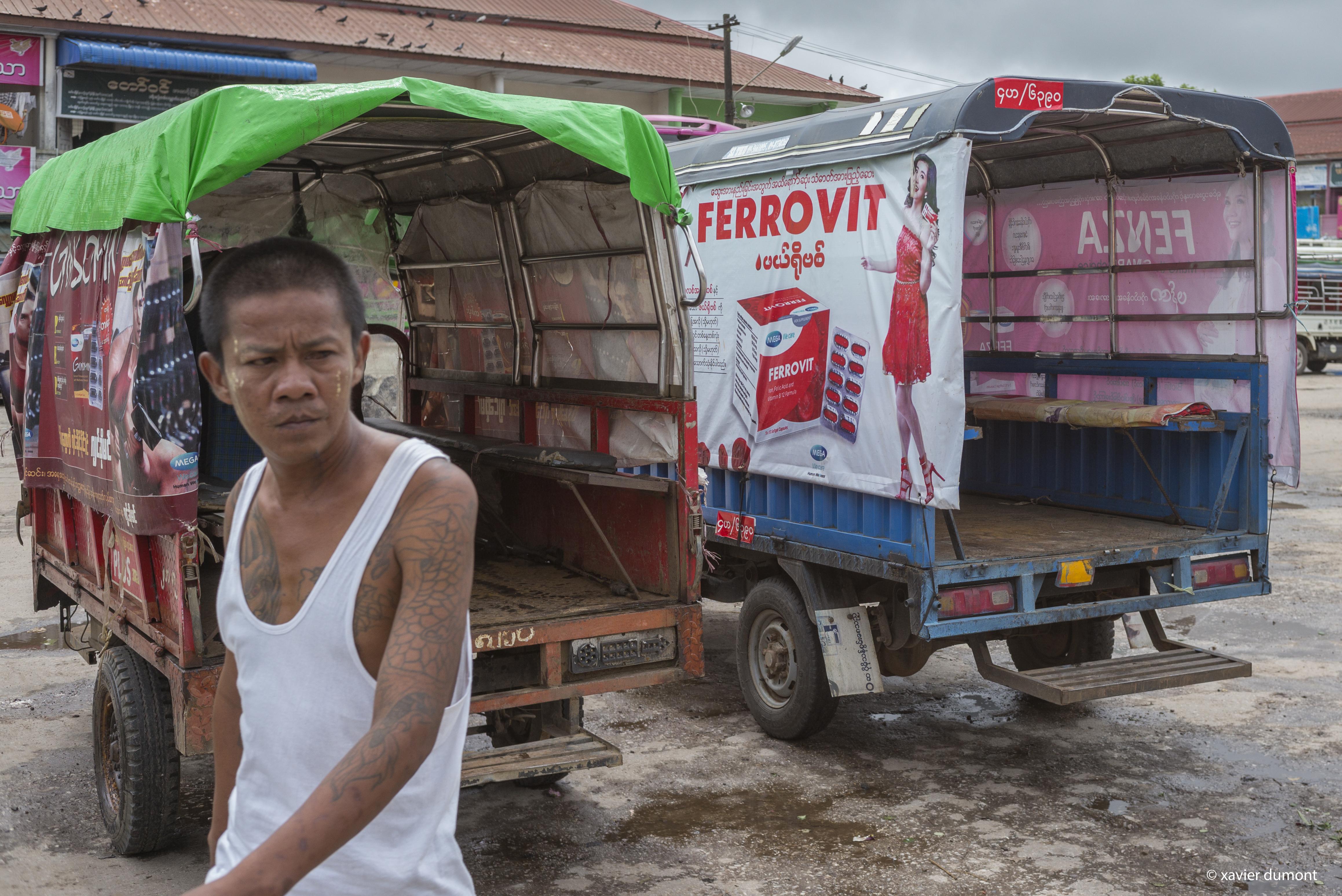 Ferrovit , 2015, Mawlamyine-1