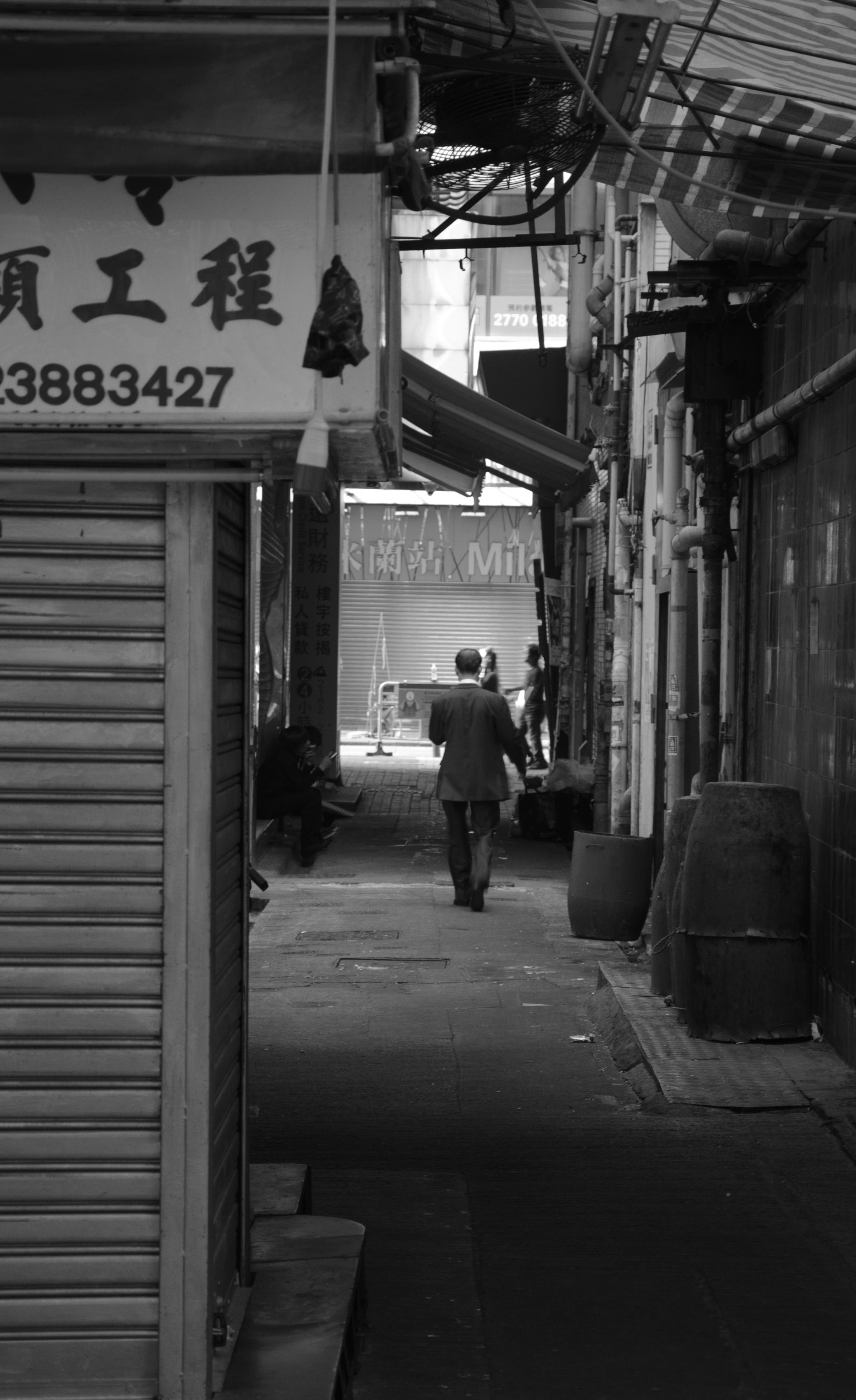 Street Man 2012 Hong Kong 2/8