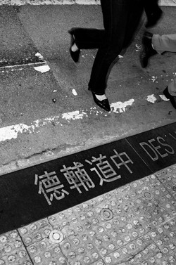 DES 2012 Hong Kong 1/8