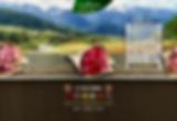 Passion Roses passionroses.com website design
