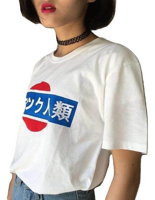 Camiseta Japonesa / Japanese T-Shirt WH408