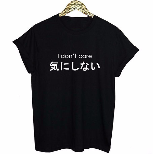 Camiseta No Me Importa / I Don't Care T-Shirt WH226