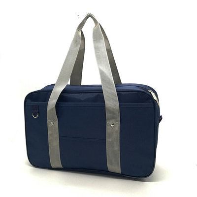 Bolso Escuela Japonesa / Japanese School Bag WH171