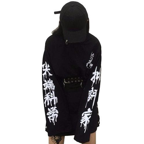 Sudadera Kanji Sweatshirt WH302