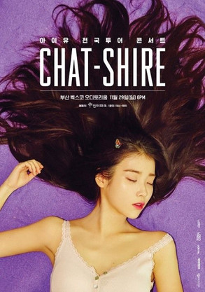 IU Concert Chat shire