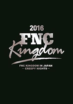 2016 FNC KINGDOM CONCERT