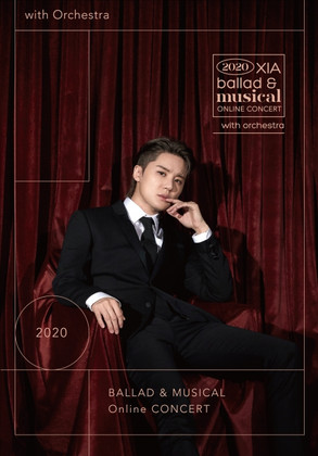 2020 xia musical ballad concert