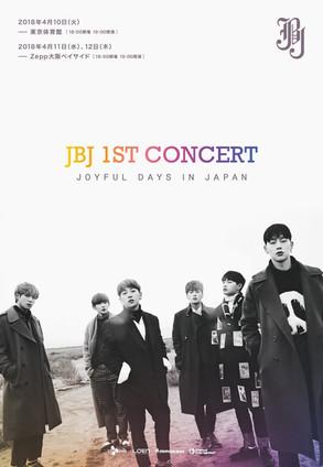 JBJ 1st Concert