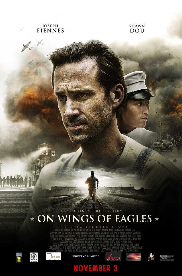 on wings of eagles.jpg