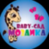 лого жираф круг-06.png