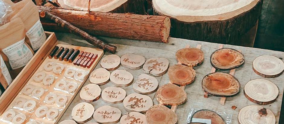 徳島市立木工会館/展示販売のお知らせ