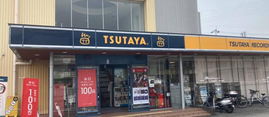 TSUTAYA様オリジナル什器制作