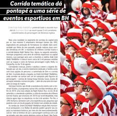 Julho_Exclusive (1).png