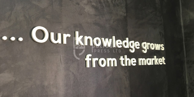 3D office quote