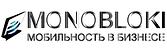 Моноблоки