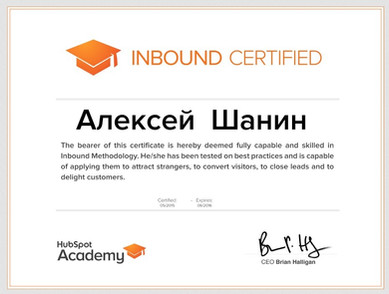 Сертификат-min.jpg