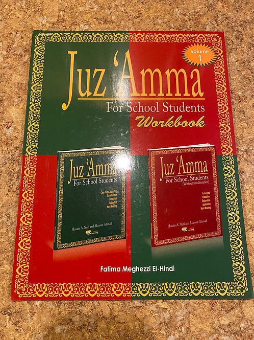 Juz Amma Weekend Learning (Work Book Vol. 1)