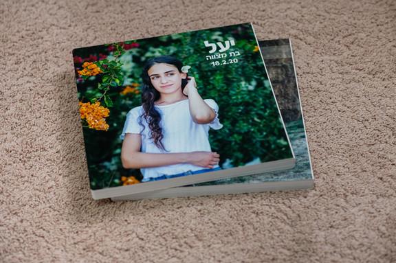 אלבום מודפס-58.JPG