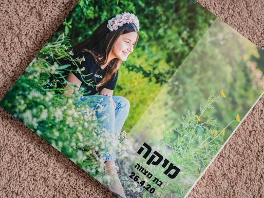 אלבום בוק בת מצווה -  מיקה בת 12