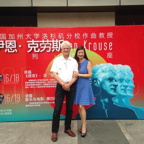 Ian Krouse with Jan Chen at the Shanghai Conservatory, 2013