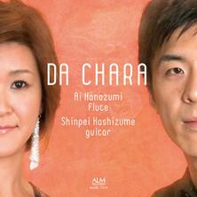 Da Chara | Ai Hanazumi & Shinpei Hashizume | 2012