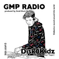 2021.02_ Disk0kidz (U Dance Socirty / Ta