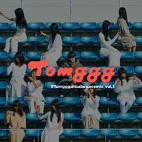 2020.05.29_ Tomggg / Unbalance (Remixes vol,1) [EP]